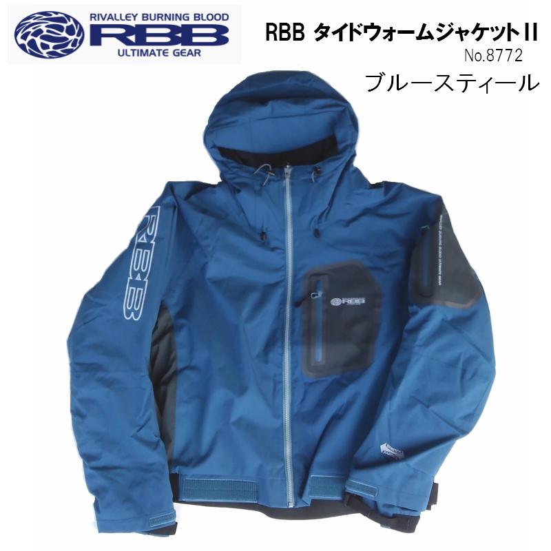 M (SOSHIN) ブラック×カモ No.8771 双進 タイドウォームスーツII RBB