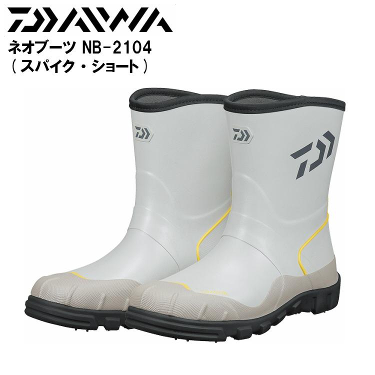 ダイワ/DAIWA ネオブーツ NB-2104(スパイク・ショート)