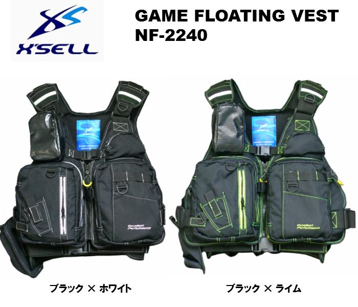 X'SELL/エクセル NF-2240 ゲームフローティングベスト(ウエストサポートベルト付)