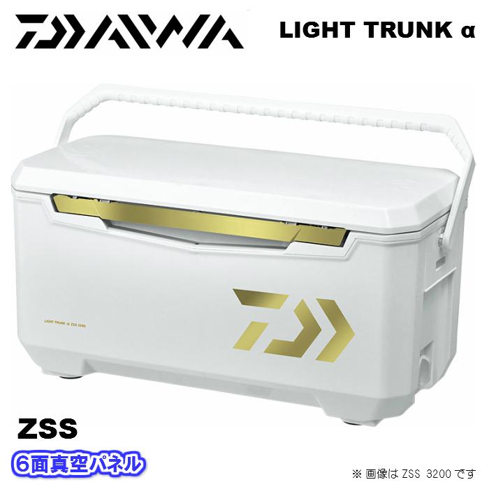ダイワ/DAIWA ライトトランク アルファ ZSS 2400 Sゴールド(6面真空パネル)LIGHT TRUNK α