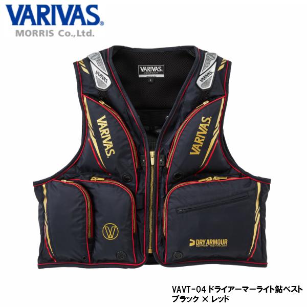 VARIVAS/バリバス ドライアーマーライト 鮎ベスト VAVT-04 ブラック×レッド モーリス MORRIS
