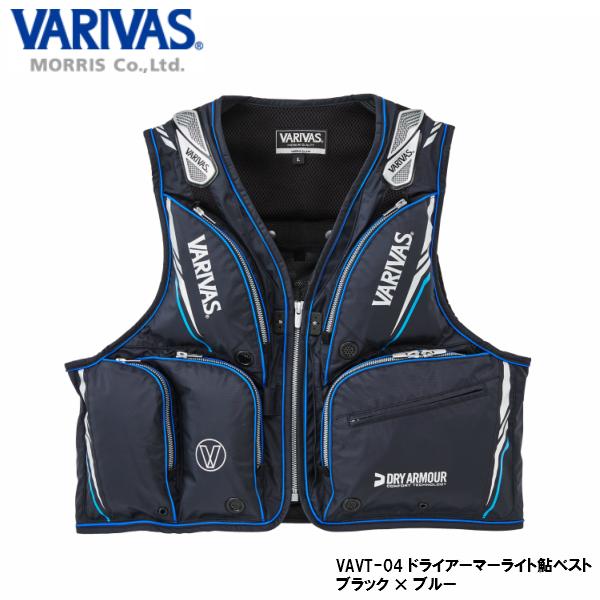 VARIVAS/バリバス ドライアーマーライト 鮎ベスト VAVT-04 ブラック×ブルー モーリス MORRIS