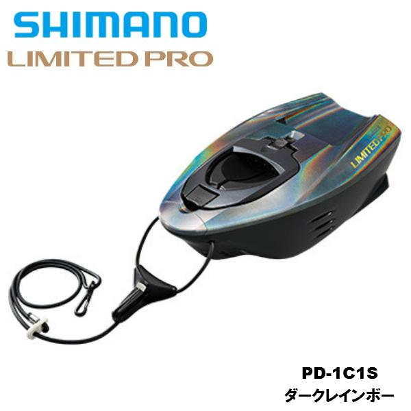 流水抵抗が少なく 優れた安定性を誇る お金を節約 流れ 川相を選ばない 引舟のオールラウンダー 鮎釣り リミテッドプロ引舟 シマノ PD-1C1S ダークレインボー 送料無料新品 LIMITED リミプロ PRO SHIMANO 引舟