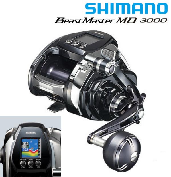 シマノ/SHIMANO ビーストマスターMD 3000探見丸スクリーン搭載 電動リール Beast Master MD3000