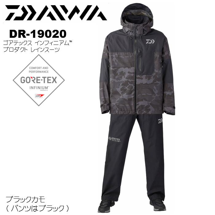 ダイワ/DAIWA DR-19020 ブラックカモ S~XL ゴアテックス インフィニアム プロダクト レインスーツ