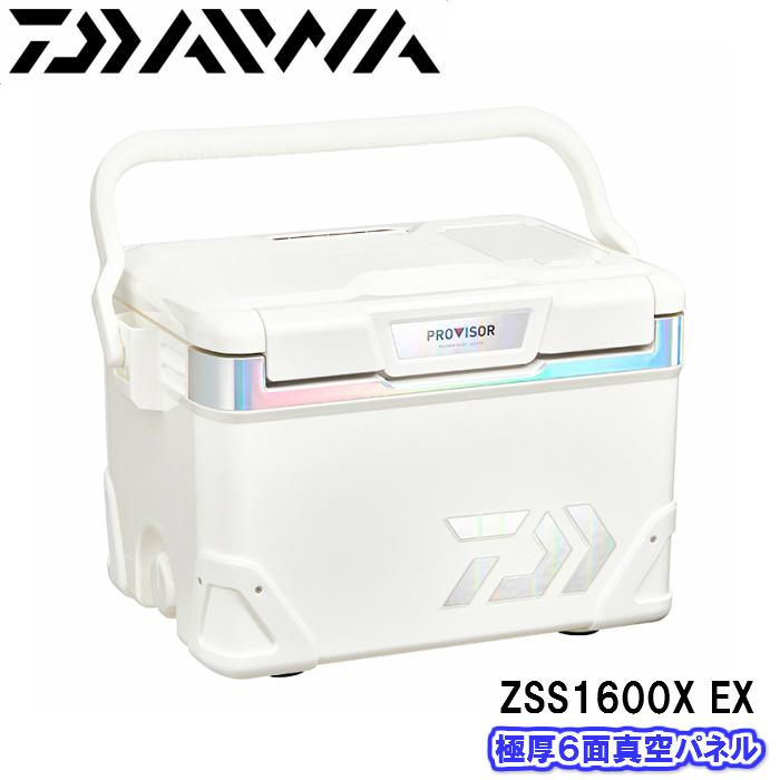 座れて便利 開閉簡単 信頼のダイワ高機能クーラーボックス極厚6面真空パネル搭載モデルEXが新登場 現品 ダイワ DAIWA 極厚6面真空パネル 捧呈 ZSS1600X EX プロバイザーHD