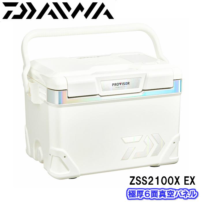 座れて便利 開閉簡単 信頼のダイワ高機能クーラーボックス極厚6面真空パネル搭載モデルEXが新登場 ダイワ DAIWA ZSS2100X AL完売しました。 オリジナル EX プロバイザーHD 極厚6面真空パネル