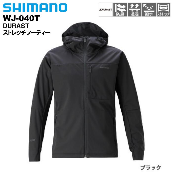 防風 透湿 撥水 釣りの必須条件を揃えた 高機能ストレッチフーディ 新着セール シマノ ブランド品 WJ-040T SHIMANO DURAST ブラック ストレッチフーディー
