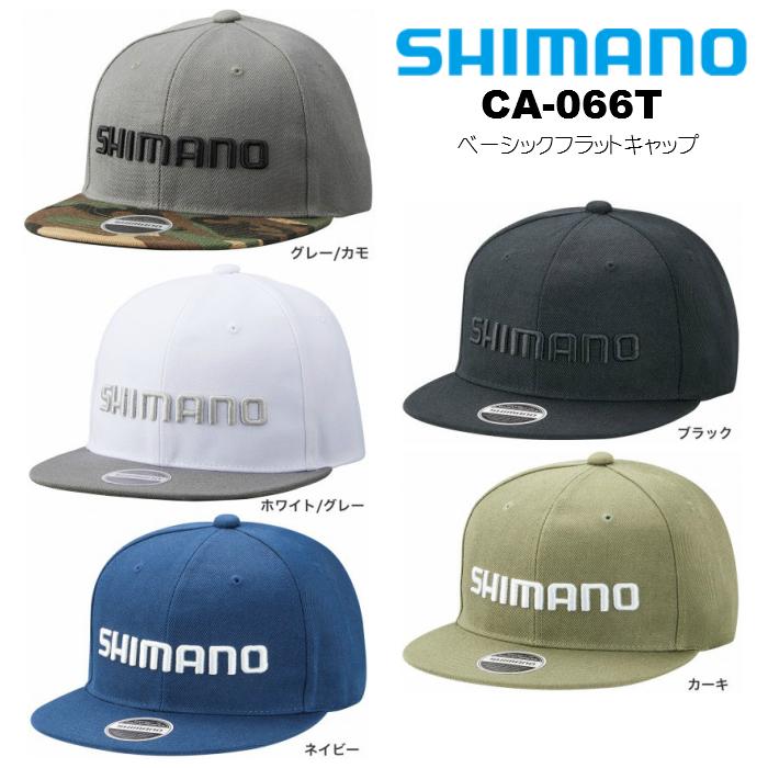 立体SHIMANO ロゴ刺繍 シマノ 超特価SALE開催 大人気 SHIMANO ベーシックフラットキャップ CA-066T フリーサイズ