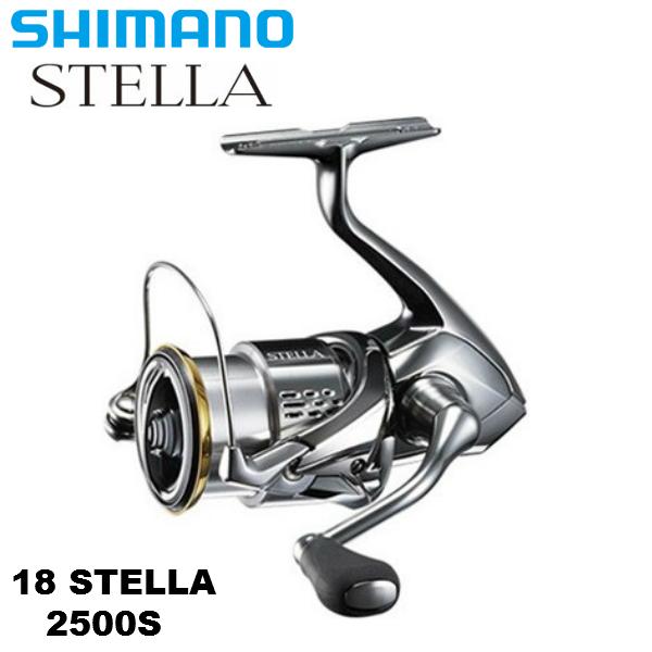 永遠に変わらない滑らかな巻きごこちを求めてステラの真骨頂 スムーズ サイレント 人気 シマノ 店 18 SHIMANO STELLA ステラ 2500S