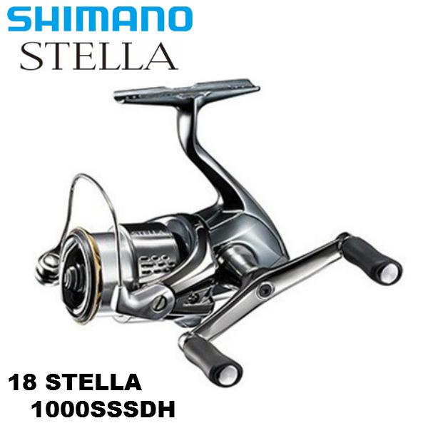 永遠に変わらない滑らかな巻きごこちを求めてステラの真骨頂 スムーズ サイレント 出荷 シマノ 18 大人気 SHIMANO 1000SSSDH ダブルハンドルモデル STELLA ステラ