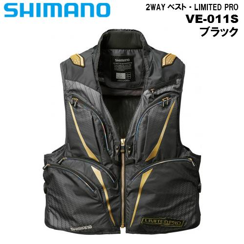 LIMITED PRO 鮎ベスト シマノ SHIMANO リミテッドプロ 2WAYベスト VE-011S ブラック 受注生産品 再再販