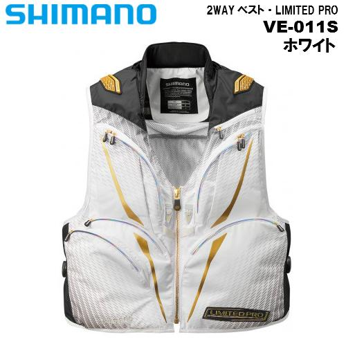 公式ストア LIMITED PRO 鮎ベスト シマノ SHIMANO VE-011S リミテッドプロ ホワイト 2WAYベスト 商舗