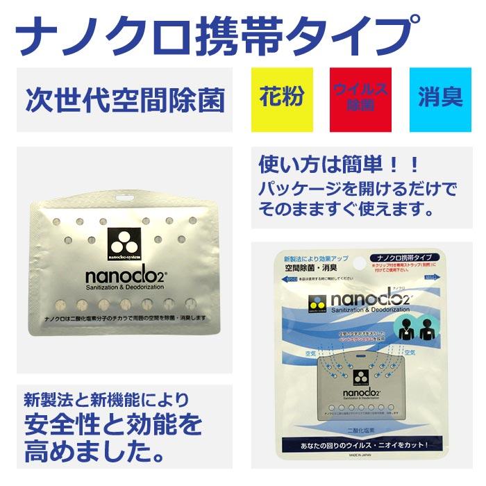"A ""nanoblack"" mobile holder type (entering one) (strap separate sale) (virus blocker)"