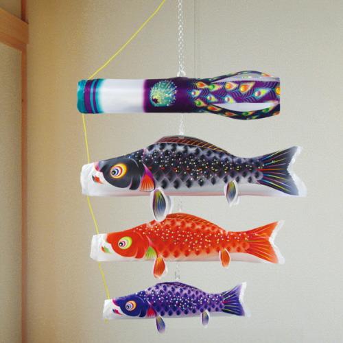 吊るし飾り 星歌スパンコールセット (こいのぼり 室内)(徳永鯉)鯉のぼり 鯉幟