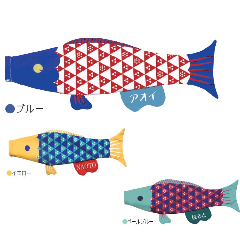 【室内 こいのぼり】Puca(プーカ)トンちゃん Lサイズ 1m鯉のぼり 鯉幟