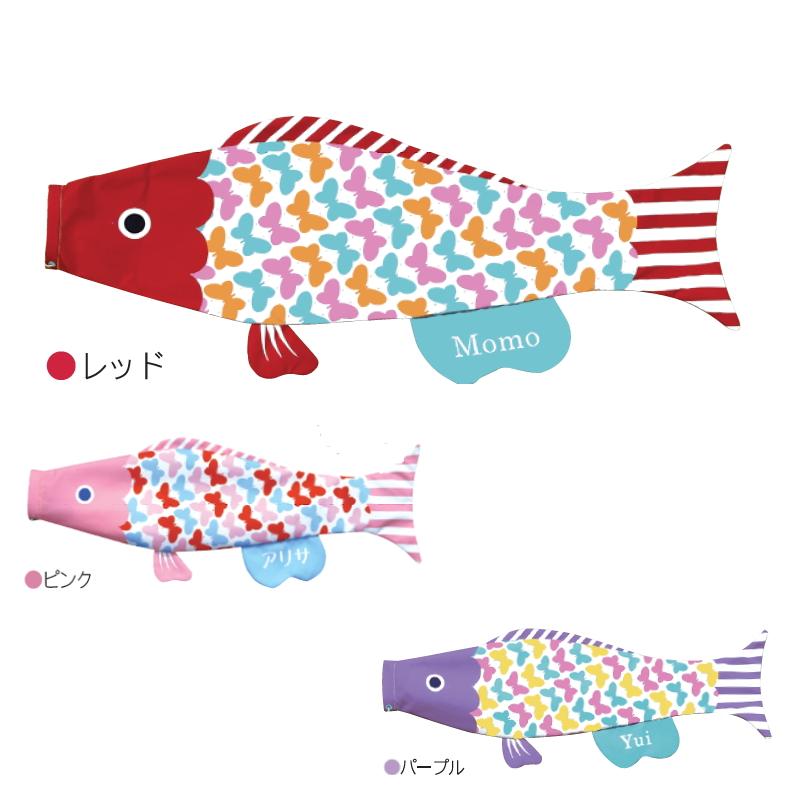 【室内 こいのぼり】Puca(プーカ)テフちゃん Lサイズ 1m鯉のぼり 鯉幟