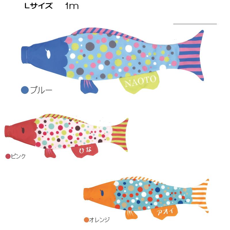 【室内 こいのぼり】Puca(プーカ)タマちゃん Lサイズ 1m鯉のぼり 鯉幟