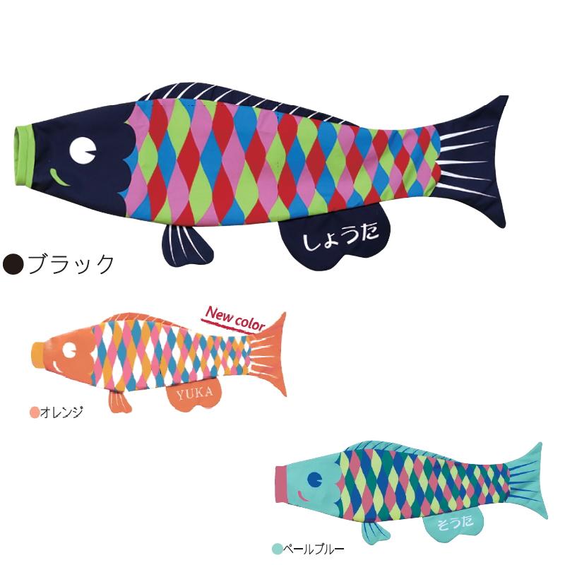 【室内 こいのぼり】Puca(プーカ)コイちゃん Lサイズ 1m