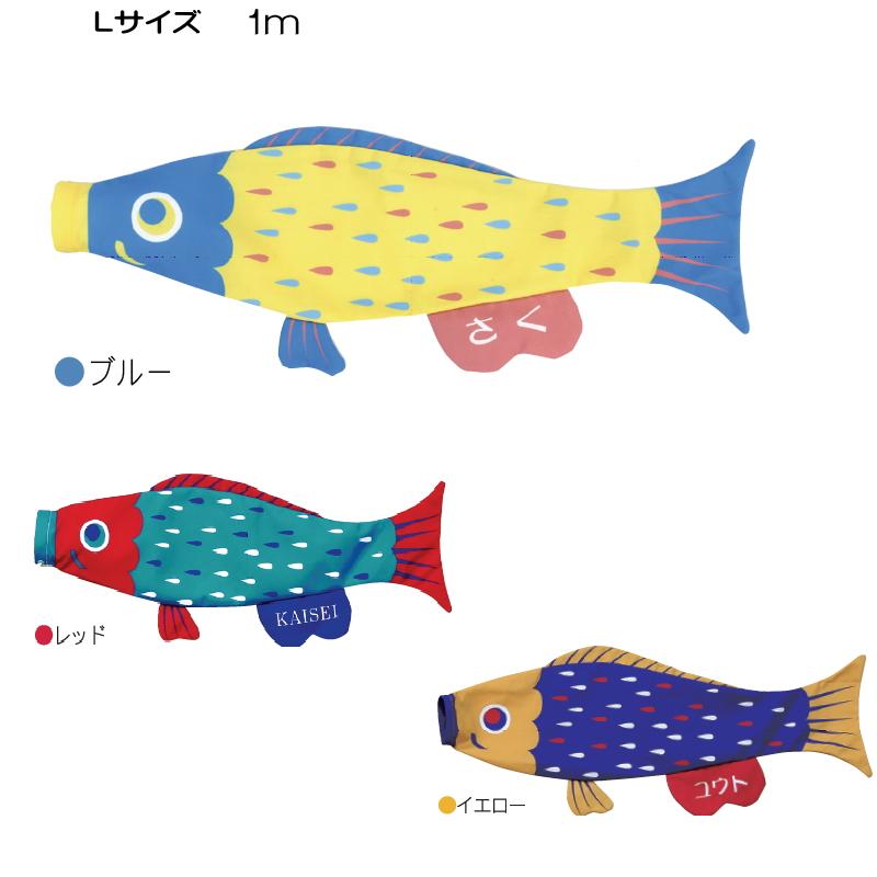 【室内 こいのぼり】Puca(プーカ)シズちゃん Lサイズ 1m鯉のぼり 鯉幟