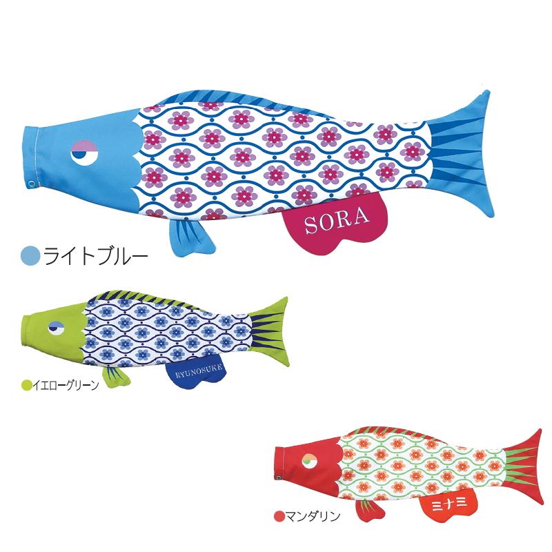【エントリーでP10倍】【室内 こいのぼり】Puca(プーカ)ナミちゃん Lサイズ 1m鯉のぼり 鯉幟