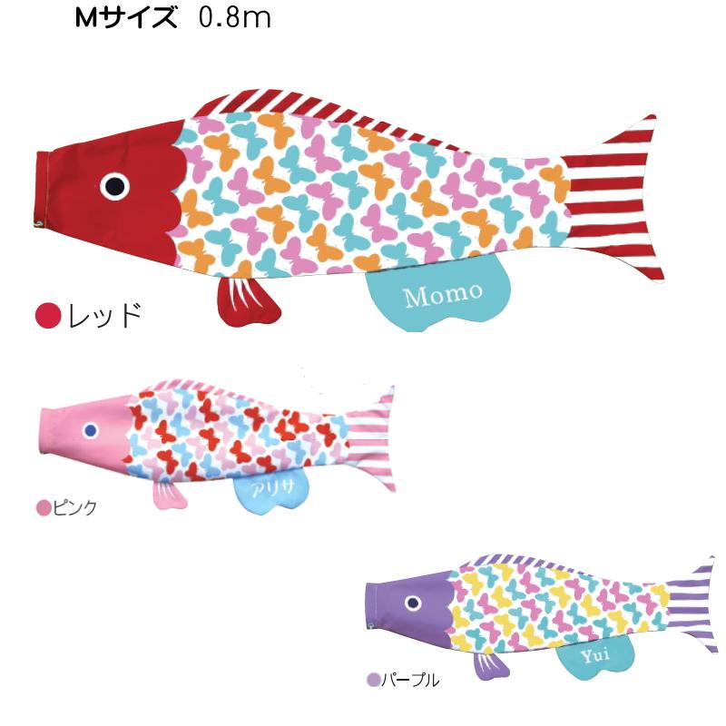 【室内 こいのぼり】Puca(プーカ)テフちゃん Mサイズ 0.8m鯉のぼり 鯉幟