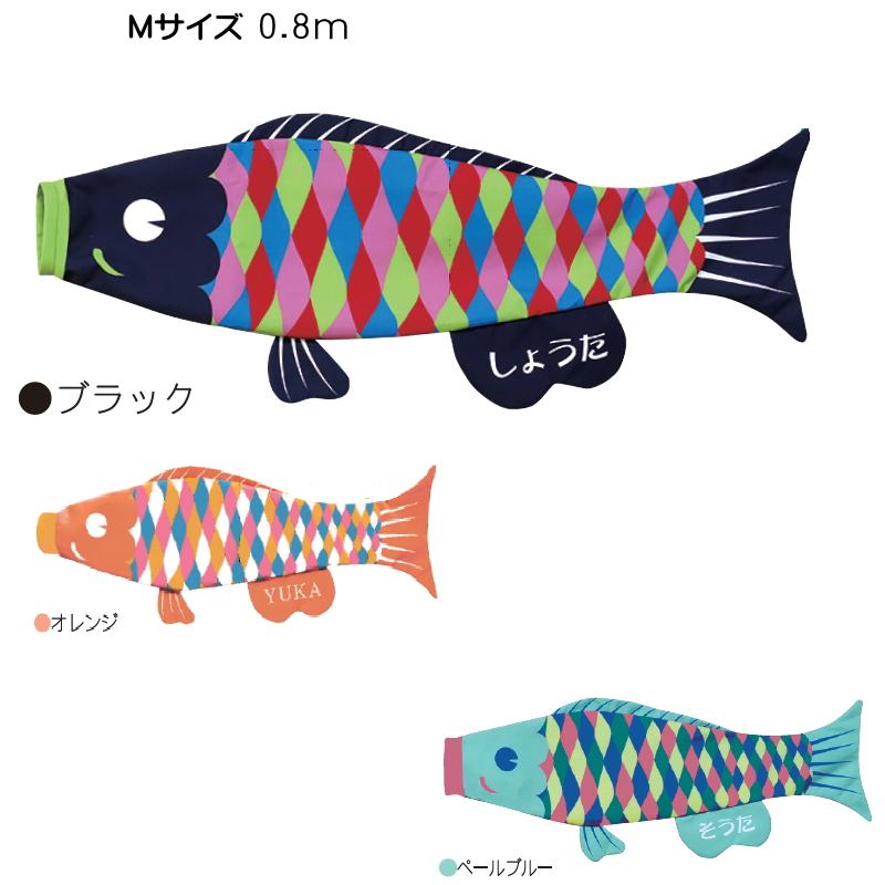 【室内 こいのぼり】Puca(プーカ)コイちゃん Mサイズ 0.8m