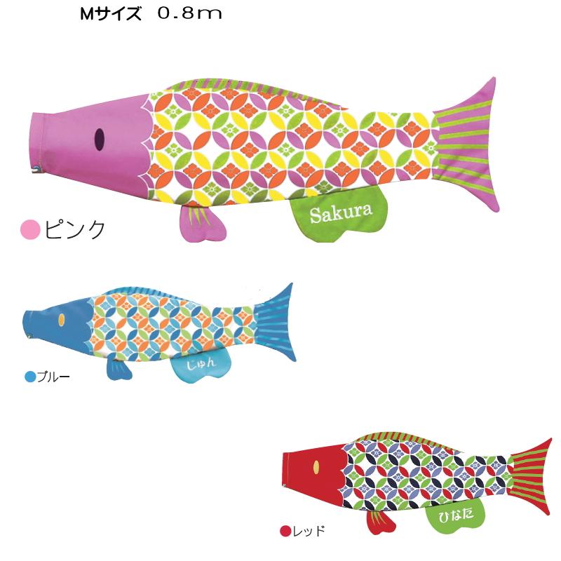 【室内 こいのぼり】Puca(プーカ)ナナちゃん Mサイズ 0.8m鯉のぼり 鯉幟