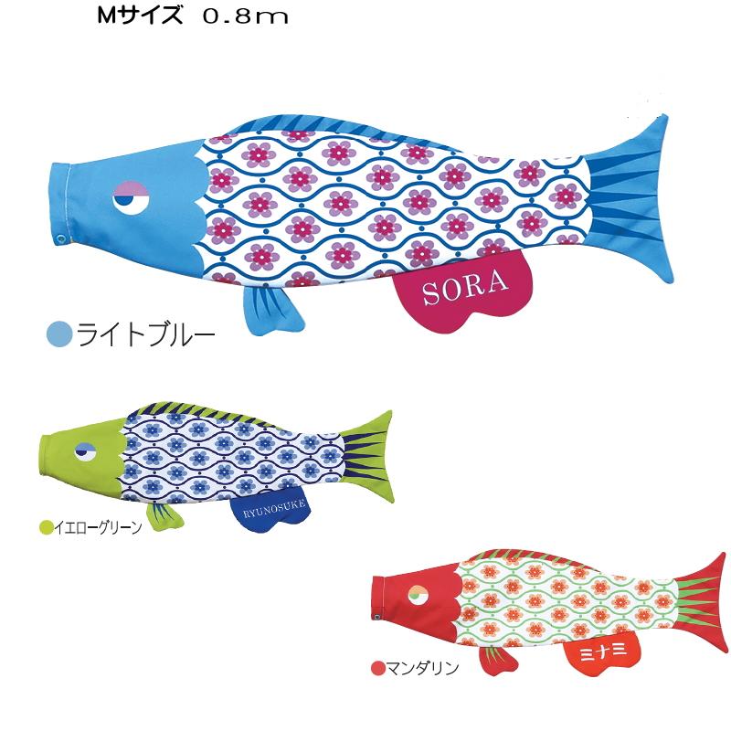 【室内 こいのぼり】Puca(プーカ)ナミちゃん Mサイズ 0.8m