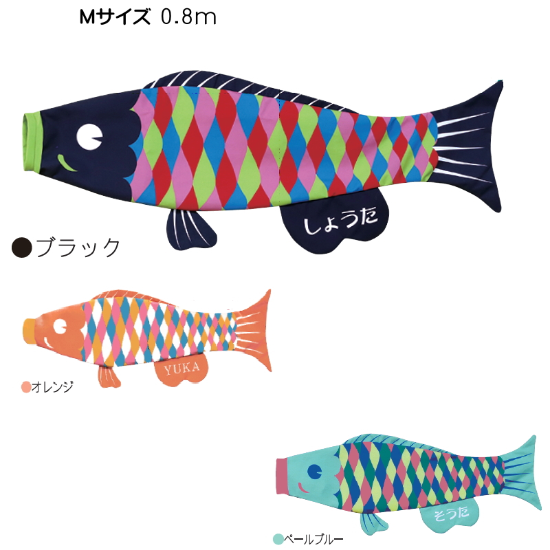【室内 こいのぼり】Puca(プーカ)コイちゃん Sサイズ 0.6m鯉のぼり 鯉幟