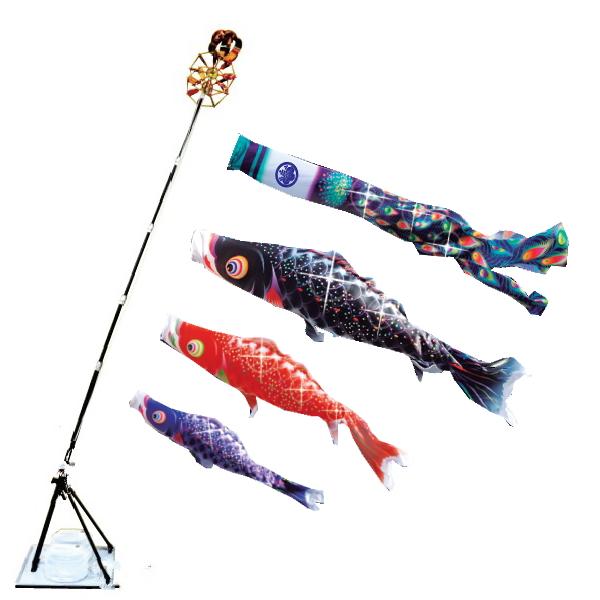 星歌スパンコール 1.5mプレミアムスタンドセット(こいのぼり)(徳永鯉)