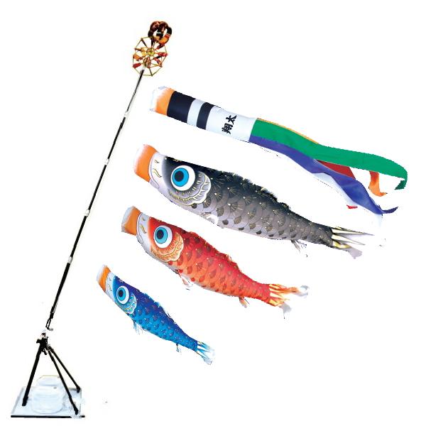 【エントリーでP10倍】【子守唄CDプレゼント】夢はるか 2mプレミアムスタンドセット(こいのぼりベランダ)(徳永鯉)鯉のぼり 鯉幟
