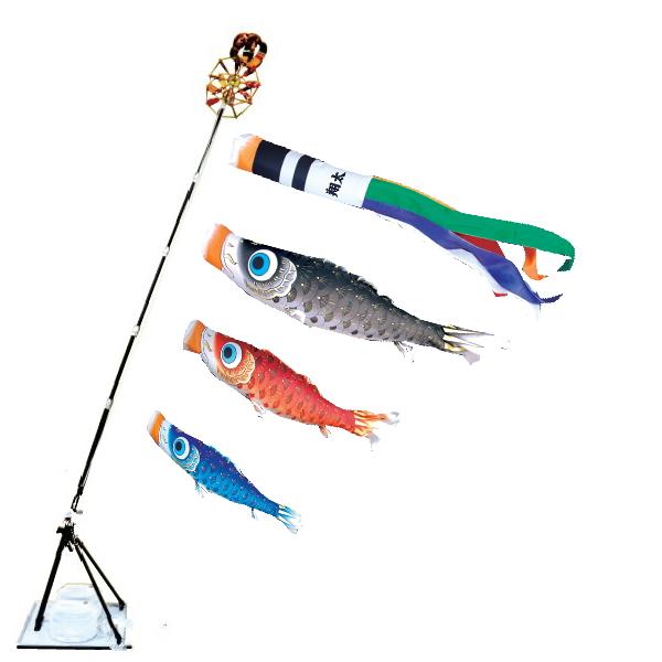 【エントリーでP10倍】【子守唄CDプレゼント】夢はるか 1.2mプレミアムスタンドセット(こいのぼりベランダ)(徳永鯉)鯉のぼり 鯉幟
