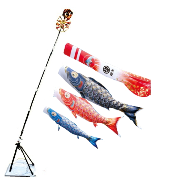 【子守唄CDプレゼント】真・太陽1.2mプレミアムスタンドセット(こいのぼり)(徳永鯉)鯉のぼり 鯉幟