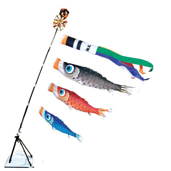 【子守唄CDプレゼント】夢はるか 1.5mプレミアムスタンドセット(こいのぼりベランダ)(徳永鯉)鯉のぼり 鯉幟