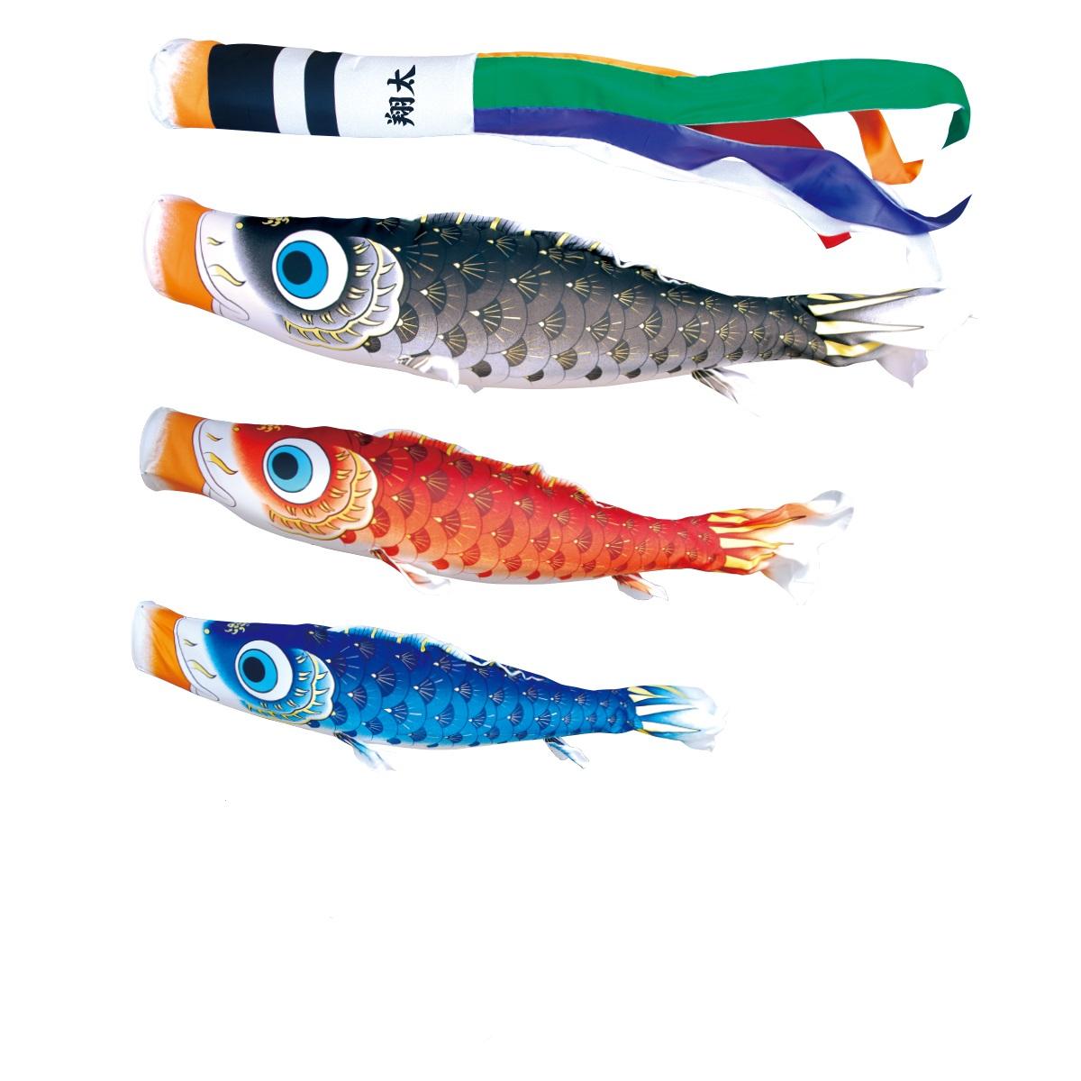 庭園用 こいのぼり夢はるか5m6点セット(こいのぼり)(徳永鯉)鯉のぼり 鯉幟