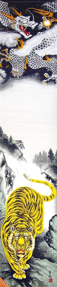 2.5m節句幟スタンドセット 龍虎之図幟(巾50cm)【徳永】