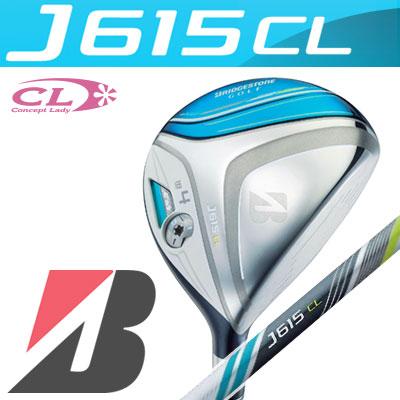 BRIDGESTONE GOLF [ブリヂストン ゴルフ] J615 CL レディース フェアウェイウッド J15-31W カーボンシャフト