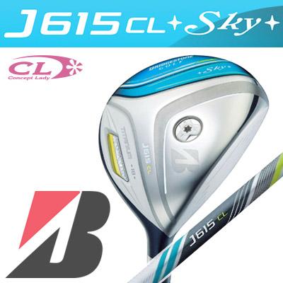 BRIDGESTONE GOLF [ブリヂストン ゴルフ] J615 CL SKY レディース フェアウェイウッド J15-31W カーボンシャフト