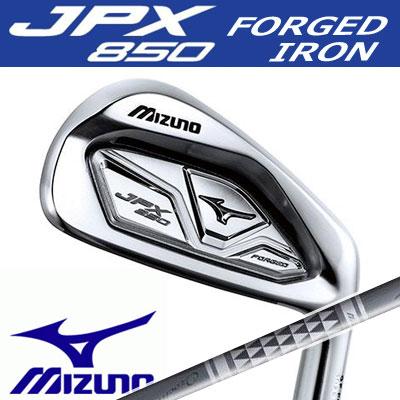 5840bc67f38e YATOGOLF Rakuten Shop: Mizuno [MIZUNO] JPX 850 forged iron set (5-9 ...