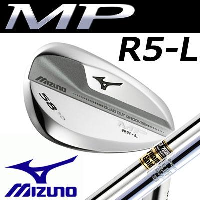 ミズノ MP R5-L ウェッジ スチールシャフト