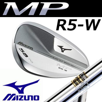 ミズノ MP R5-W ウェッジ スチールシャフト