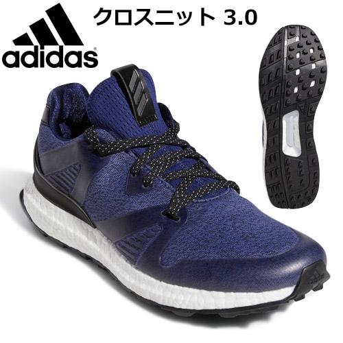 adidas [アディダス] クロスニット 3.0 BTE53 メンズ ゴルフシューズ BB7886