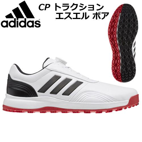 adidas [アディダス] CP TRAXION SL BOA [トラクション エスエル ボア] ゴルフ スパイクレスシューズ EH1784