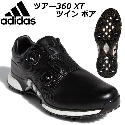 adidas [アディダス] ツアー360 XT ツイン ボア DBE65 ゴルフシューズ F35404