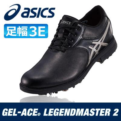 asics [アシックス] GEL-ACE LEGENDMASTER 2 メンズ ゴルフ シューズ TGN918 ブラック/ライトグレー
