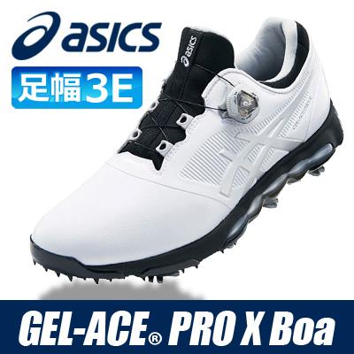 asics [アシックス] GEL-ACE PRO X Boa メンズ ゴルフ シューズ TGN922 ホワイト/シルバー
