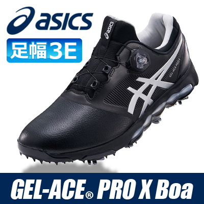 asics [アシックス] GEL-ACE PRO X Boa メンズ ゴルフ シューズ TGN922 ブラック/シルバー