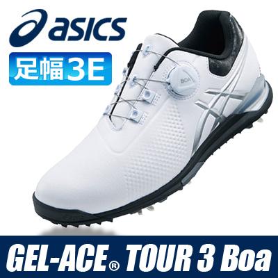 asics [アシックス] GEL-ACE TOUR 3 Boa メンズ ゴルフ シューズ TGN923 ホワイト/ブラック