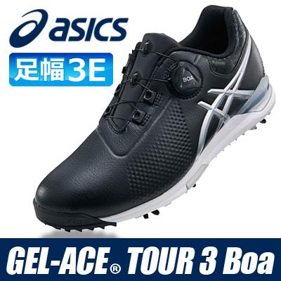 楽天 asics [アシックス] メンズ GEL-ACE TOUR シューズ 3 Boa メンズ ゴルフ ゴルフ シューズ TGN923 ブラック/シルバー, Lesprit de fille:8106bd4e --- canoncity.azurewebsites.net